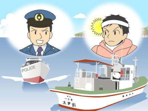 水上での治安維持に努める水上警察