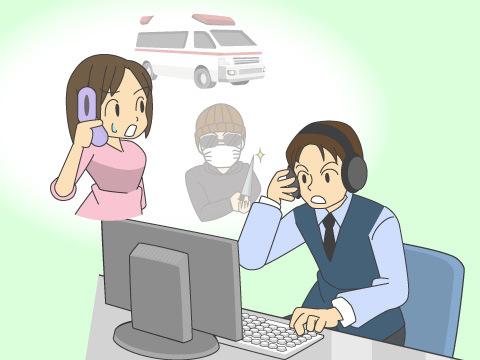 通話の内容や状況を正確に聞き出す