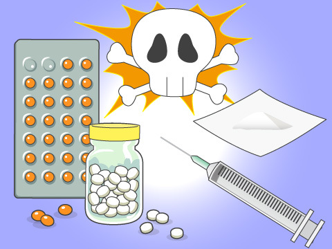 身体に害をなす危険な薬物