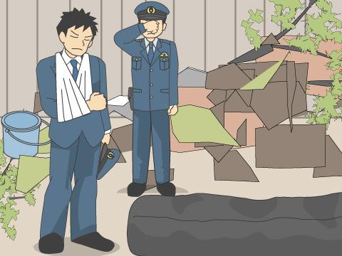 多方面で活躍した警察機関