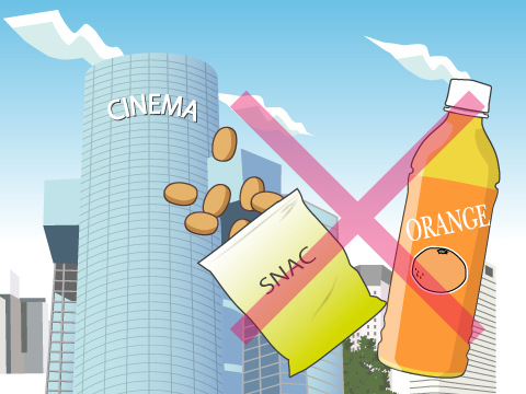 持ち込み禁止の映画館もあるので注意