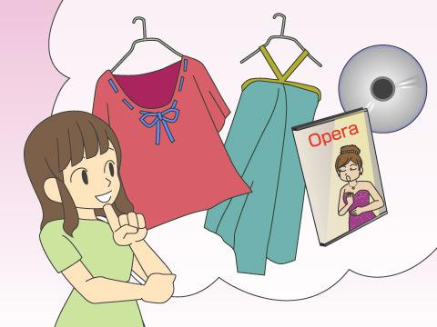 オペラを楽しむコツ 服装編