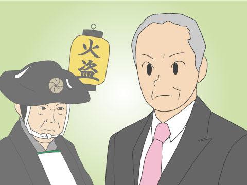 二代目中村吉右衛門(なかむらきちえもん)