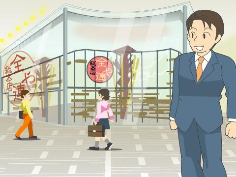 日本で初めてのやきとりテーマパーク
