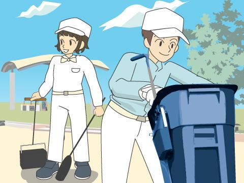 清掃業務に関する仕事