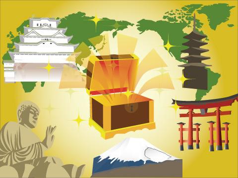 日本にある地球の宝に出会おう