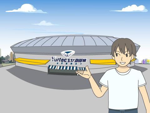 サッカーを観る劇場!