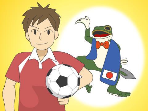 愛媛FCといえばあの人気者