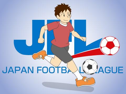日本のトップリーグ、Jリーグ