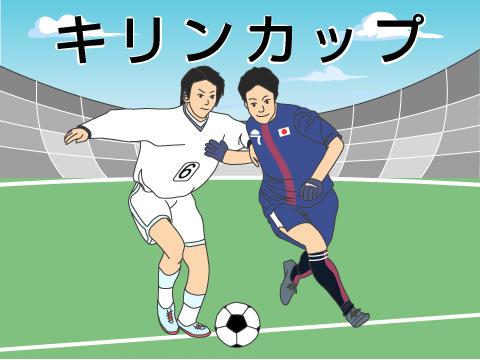 日本で観られる国際Aマッチ