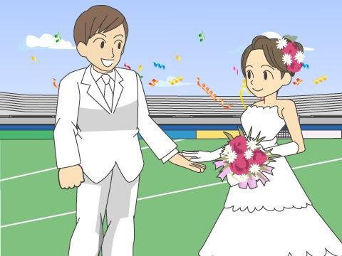 スタジアムで結婚式が挙げられる!?