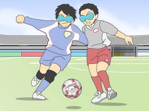ブラインドサッカー(視覚障害者5人制サッカー)
