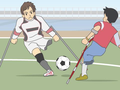 アンプティサッカー(切断者サッカー)