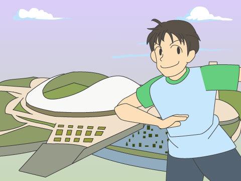 大分県立総合体育館
