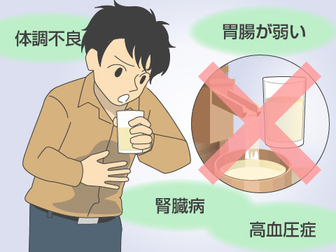 泉質別の禁忌症
