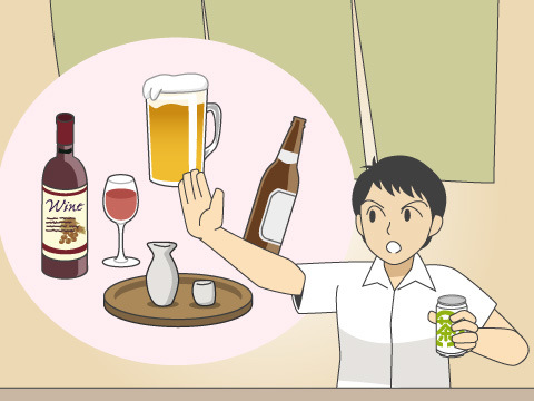 食事や飲酒の直後は避ける