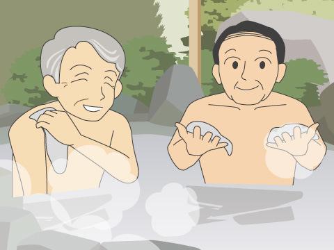 【地獄温泉】泥湯で極楽に(熊本県)