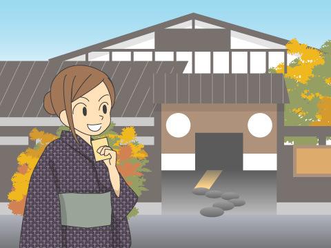 福地温泉(岐阜県)の「のとまり手形」