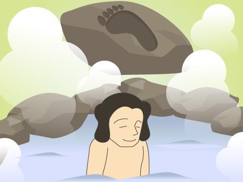 伊予の湯(道後温泉)