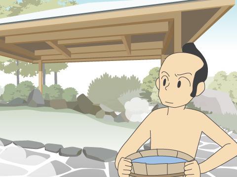 日本初の温泉医学書を著した香川修徳