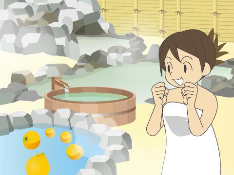 ゆ~とろん水神の湯(長野県)