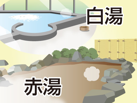 甲斐駒ヶ岳温泉 べるが尾白の湯(山梨県)