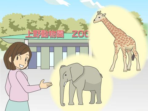 1882年、日本初の動物園「上野動物園」の開園