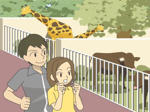 一般的な動物園