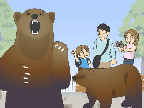 のぼりべつクマ牧場(北海道)