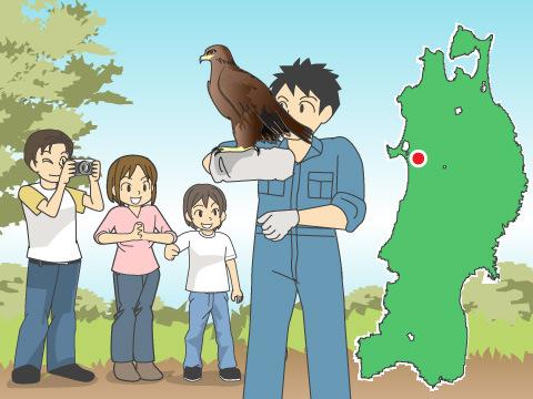 秋田市大森山動物園(秋田県)