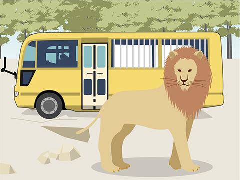 ライオンバス発祥の地
