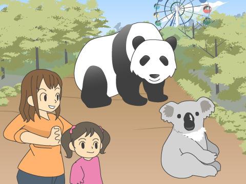二大巨頭 ジャイアントパンダとコアラがお出迎え