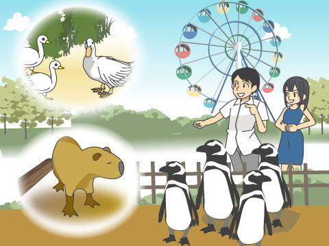 関西屈指の人気遊園地で、動物たちともふれあおう