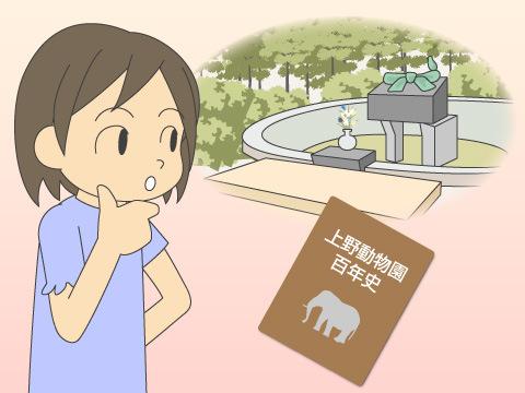 自然崇拝の基盤を持つ日本だからこそ?