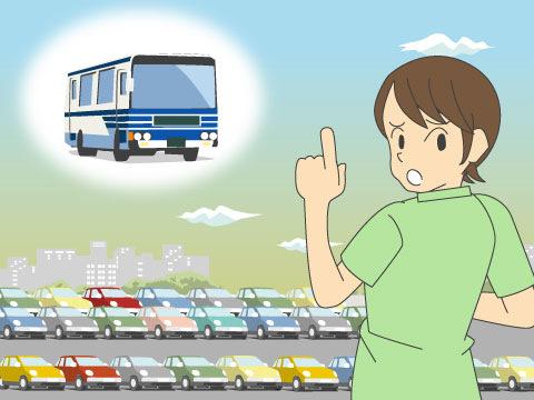 公共交通機関ですぐ目の前に