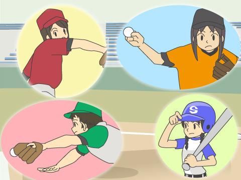 4チームによるトーナメント戦「ティアラカップ」