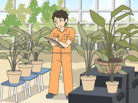 日本植物園協会の成り立ち