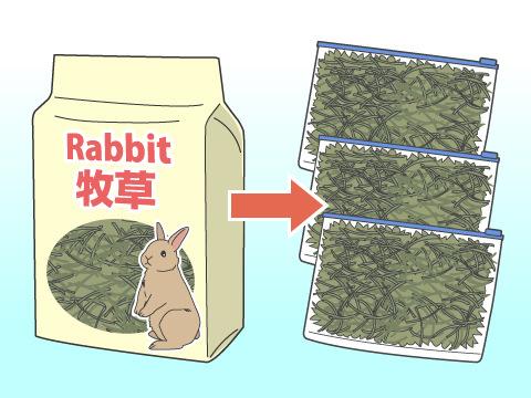 牧草の保存方法