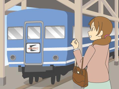 乗り鉄にオススメ!熊本県「ブルートレインたらぎ」