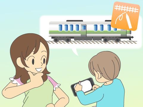 オススメの鉄道アプリ「電車が動く!走るお絵かき」
