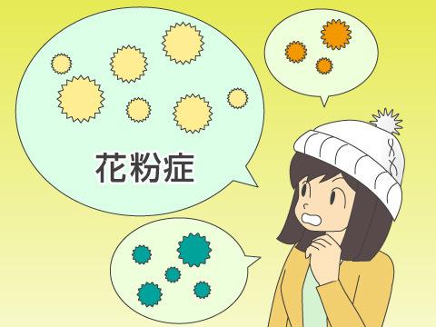 アレルギー性の病気は、人体で何が起きているか