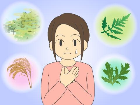 どの花粉に反応しているかで対策も変わる