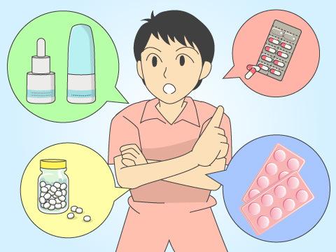 内服薬での治療法