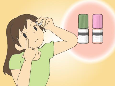 点眼薬での治療法