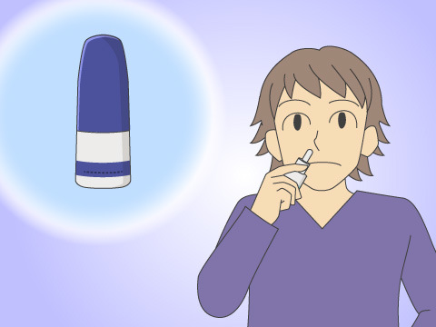 点鼻薬での治療法