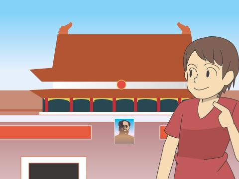 天安門広場(てんあんもんひろば)/中国