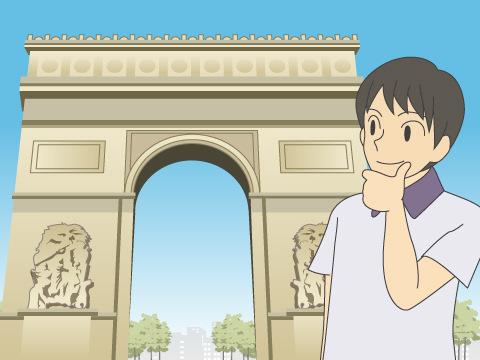凱旋門(がいせんもん)/フランス