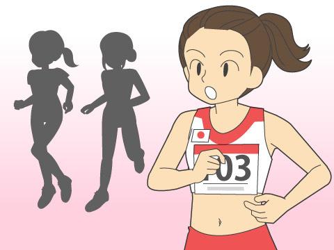 女子マラソンの歴史