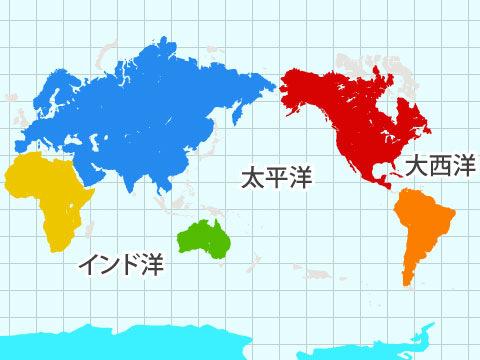 三 大洋 大きい 順