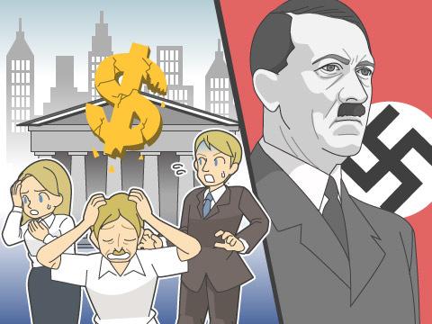 世界的な金融恐慌